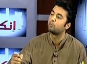 Inkaar on Capital Tv – 31th May 2013 (Kia Sindh Aur KPK Ki Awaam Khush haali Ki Umeed Rakhe?)