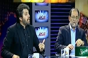 Inkaar (Opposition Criticising Govt Peace Talks with Taliban) – 25th March 2014
