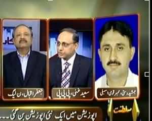 Inkaar (Opposition Mei Aik Naye Opposition Ban Gaye) - 10th December 2013
