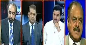 Inkaar (Pak Forces Action in Khayber Agency) - 24th April 2014
