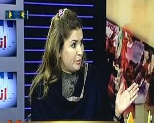 Inkaar (Pak India Relationship and Kashmir Issue) - 5th February 2014