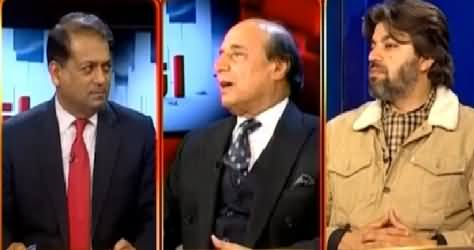 Inkaar (PAT Reservations on Model Town Case Investigation) - 27th January 2015