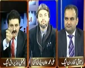 Inkaar (Peshawar Mein Tableeghi Markaz Par Bomb Blast) – 16th January 2014