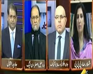 Inkaar (Police Transfers in Karachi, What is Going on) – 15th January 2014