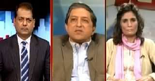 Inkaar (PTI Vs MQM: Political Temperature Heated Up) - 9th February 2015