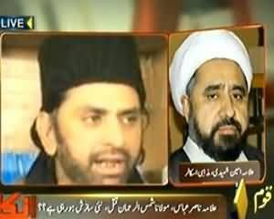 Inkaar (Qaumi Salamti Policy Manzori Ke Liye Kal Committee Mei Paish Hogi) – 16th December 2013