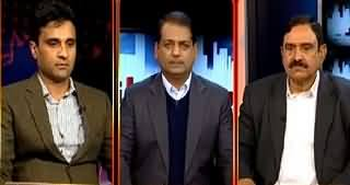 Inkaar (Senate Elections: A Test For Political Parties) - 12th February 2015