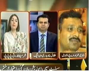 Inkaar (Senate Mei Opposition Maan Gaye, Ihtejaaj Khatam) - 8th November 2013