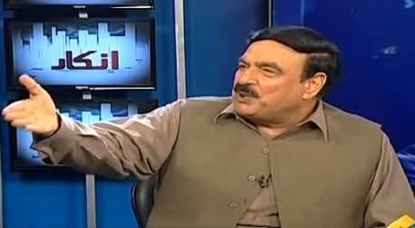 Inkaar (Sheikh Rasheed Ahmad Exclusive Interview) - 13th January 2015