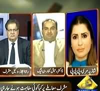 Inkaar (Should Pervez Musharraf Be Allowed To Go Abroad) - 7th January 2014