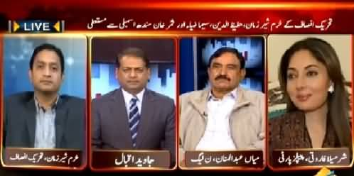 Inkaar (Tehreek e Insaf Sindh Assembly Se Farigh) - 21st January 2015