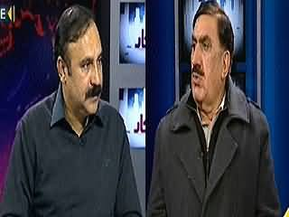 Inkaar (Terrorism and Public Issues, Both Should Be Resolved) - 29th December 2014