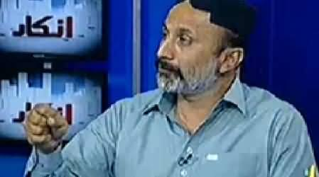 Inkaar (Why Army Chief Visits ISI Headquarter) – 22nd April 2014