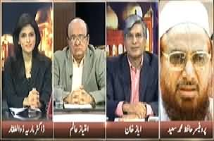 Inkaar (Why Opposition Not Satisfied with Dialogue Committee?) – 24th March 2014