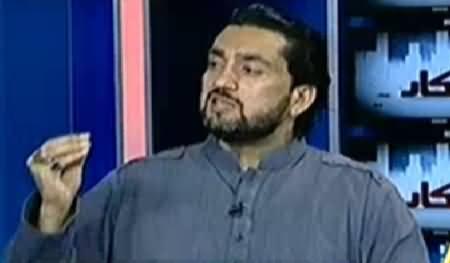 Inkaar (Why Pakistan Backward in Every Field) – 18th July 2014