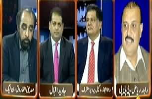 Inkaar (Will Govt Allow Musharraf to Leave Country) – 31st March 2014