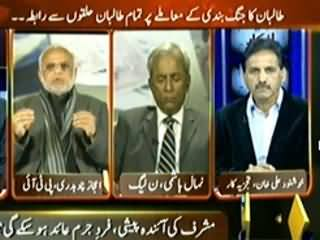Inkaar (Will Musharraf be Indicted on Next Hearing?) – 18th February 2014
