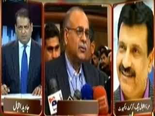 Inkaar (Will PCB Learn Some Lesson From Defeat in T20) – 3rd April 2014