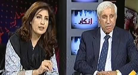Inkaar (Will PTI MNAs Verify Their Resignations) - 28th October 2014
