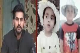 Inkeshaf (Aurat Ne 2 Bache Qatal Kar Diye) – 6th January 2019