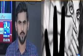 Inkeshaf On Channel 24 (Crime Show) – 12th March 2017
