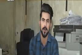 Inkeshaf On Channel 24 (Crime Show) – 23rd April 2017