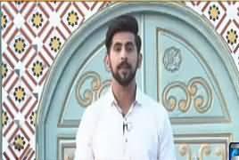 Inkeshaf On Channel 24 (Crime Show) – 8th April 2017