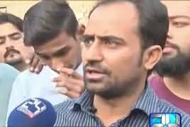 Inkeshaf On Channel 24 (Crime Show) – 8th January 2017