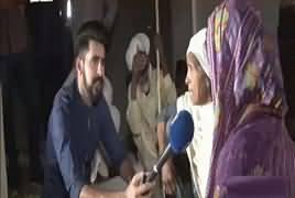 Inkeshaf On Channel 24 (Zanjeeron Mein Jakre Insan) – 15th April 2017