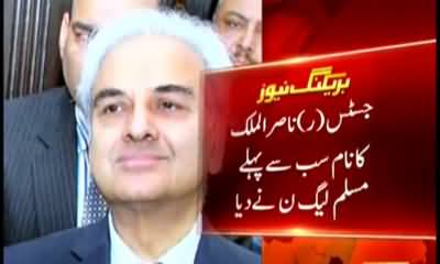 Inner Story of Justice Nasir ul Mulk's Appointment As Caretaker PM