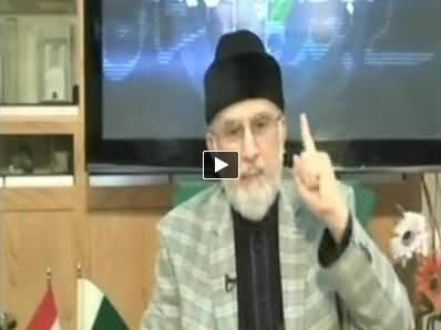 Inqilab Ke Baad Pakistan Kaisa Hoga - 27th July 2014