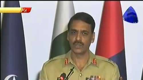 Inquiry against Asad Durrani will soon conclude and Results of the inquiry will be shared with the public- DG ISPR
