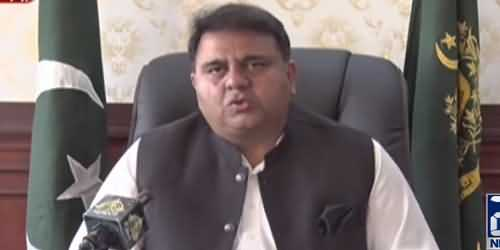 Inquiry of FBR's Website Hacking Completed - Fawad Ch Tells Details of Today's Cabinet Meeting