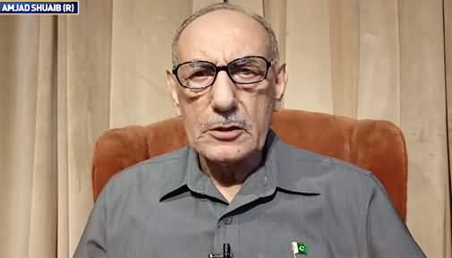 Inside Story About Nawaz Sharif And Hamdullah Mohib's Meeting - Details by Lt Gen (R) Amjad Shoaib