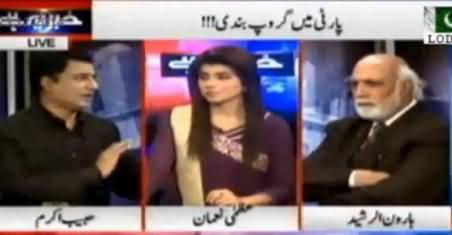 Inside Story of Bilawal Zardari Clash With Asif Zardari, Revealed by Habib Akram