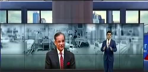 Inside story of CJP Saqib Nisar's visit of Jinnah Hospital Karachi