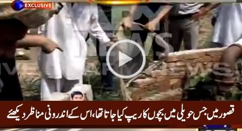Inside Video of Haveli in Kasur Where All the Videos of Children Were Recorded