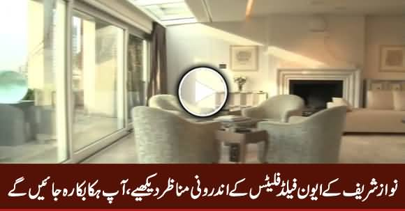 Inside View Of Nawaz Sharif's Luxurious Avenfield Penthouse Park Lane London