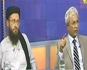 Insight - 16th June 2013 (Nayi Hukomaat..Purane Khatraat)