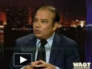 Insight - 18th August 2013 (Kya India Ne Pakistan Ko Kabhi Tasleem Kia??)
