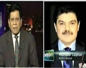 Insight - 21st July 2013 (Kya India Pakistan Main Dehshat Gardi Karwa Raha Hai...?)
