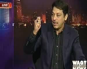 Insight - 23rd June 2013 (Faisal Raza Abidi Exclusive)