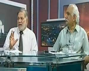 Insight - 24th July 2013 (Saddarti Intekhabat 2013)