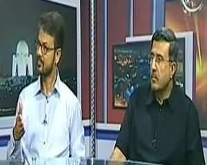 Insight - 25th July 2013 (Nayi Hukomaat Aur Corruption Ka Challenge!)