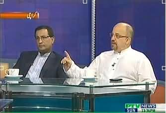 Insight – 2nd June 2013 (Intekhabi Imtehan Khatam..Karkardegi Ka Imtehan Shuru)