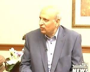 Insight - 4th August 2013 (Chaudhry Muhammed Sarwar Exclusive Interview)
