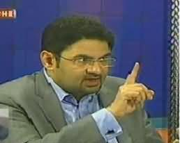 Insight - 9th June 2013 (Budget 14-2013..Tarjihaat Aur Challenges)