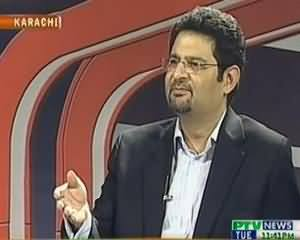 Insight (Aman-o-Aman Ki Suretehaal..Mayisaat Par Asraat...) - 27th August 2013