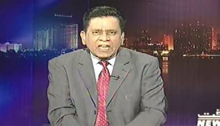 Insight (Next SAARC Conference will Be in Pakistan) – 29th November 2014