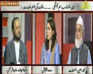 Insight on PTV (Bain-ul-Mazahib Hum Ahingi, Waqt Ki Ahim Zaroorat!) - 3rd October 2013